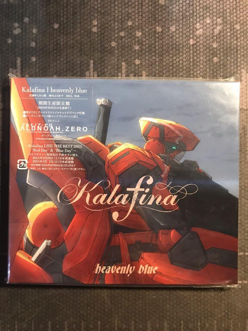 [Aldnoah.Zero] Kalafina Heavenly Blue Album (Anime ver.)