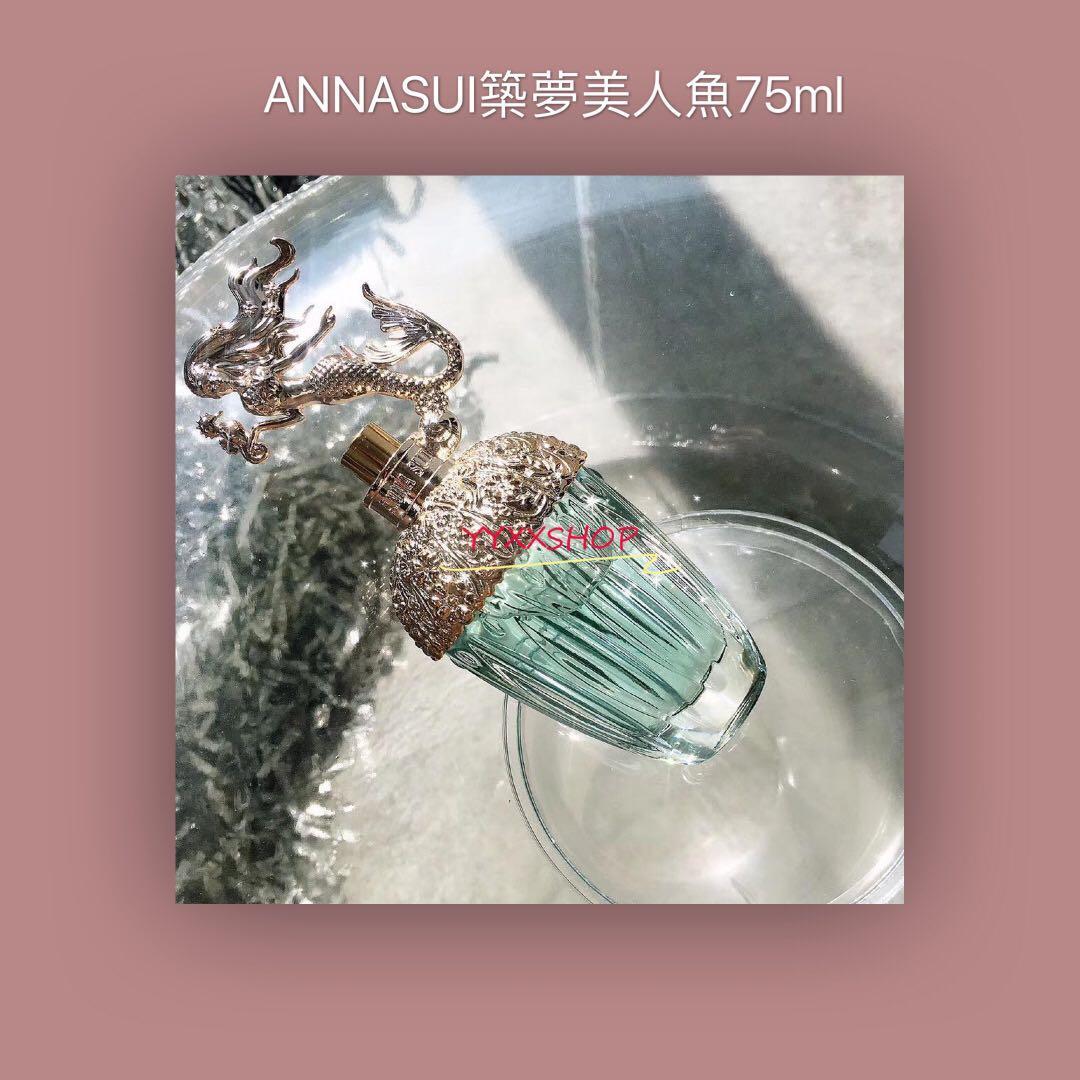ANNASUI築夢天馬/美人魚