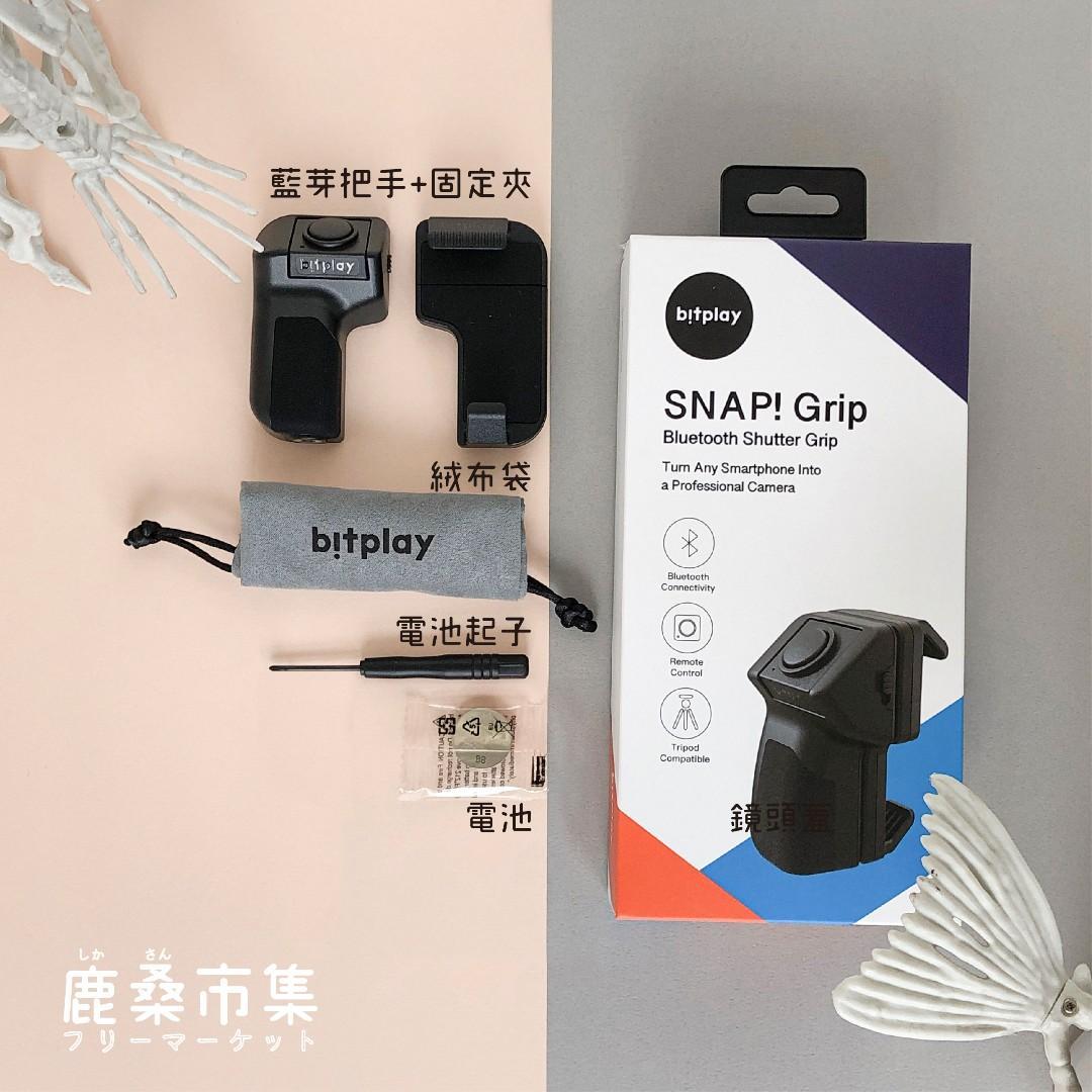 【bitplay】SNAP! Grip 藍牙快門把手(含手機用固定夾)