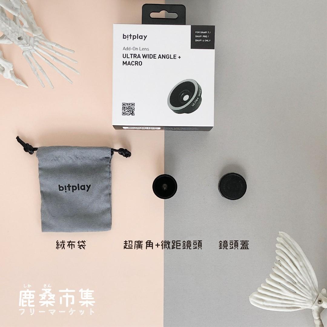 【bitplay】超廣角Ultra Wide Angle+微距Macro Lens 2in1鏡頭
