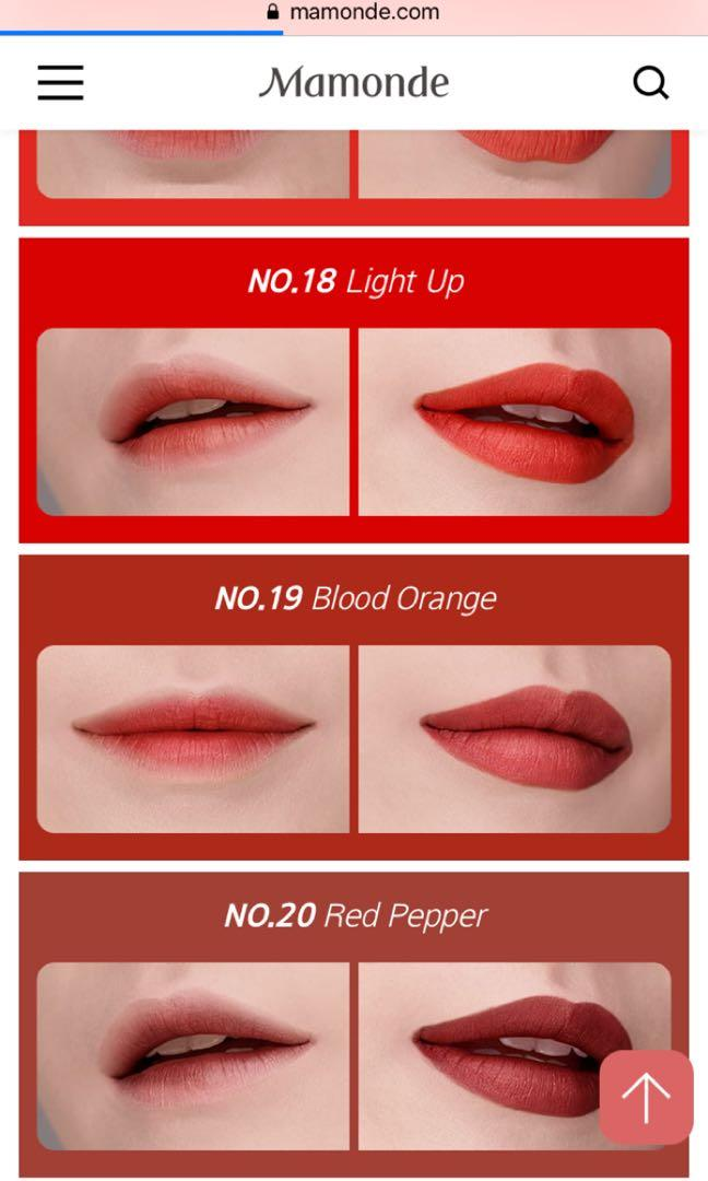 BNEW and SEALED Mamonde Creamy Lip Tint Balm