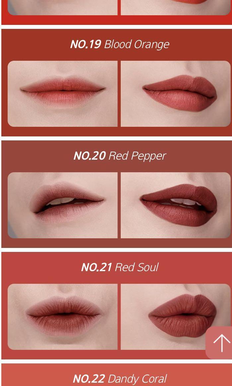 BNEW Mamonde Creamy Lip Balm Intense