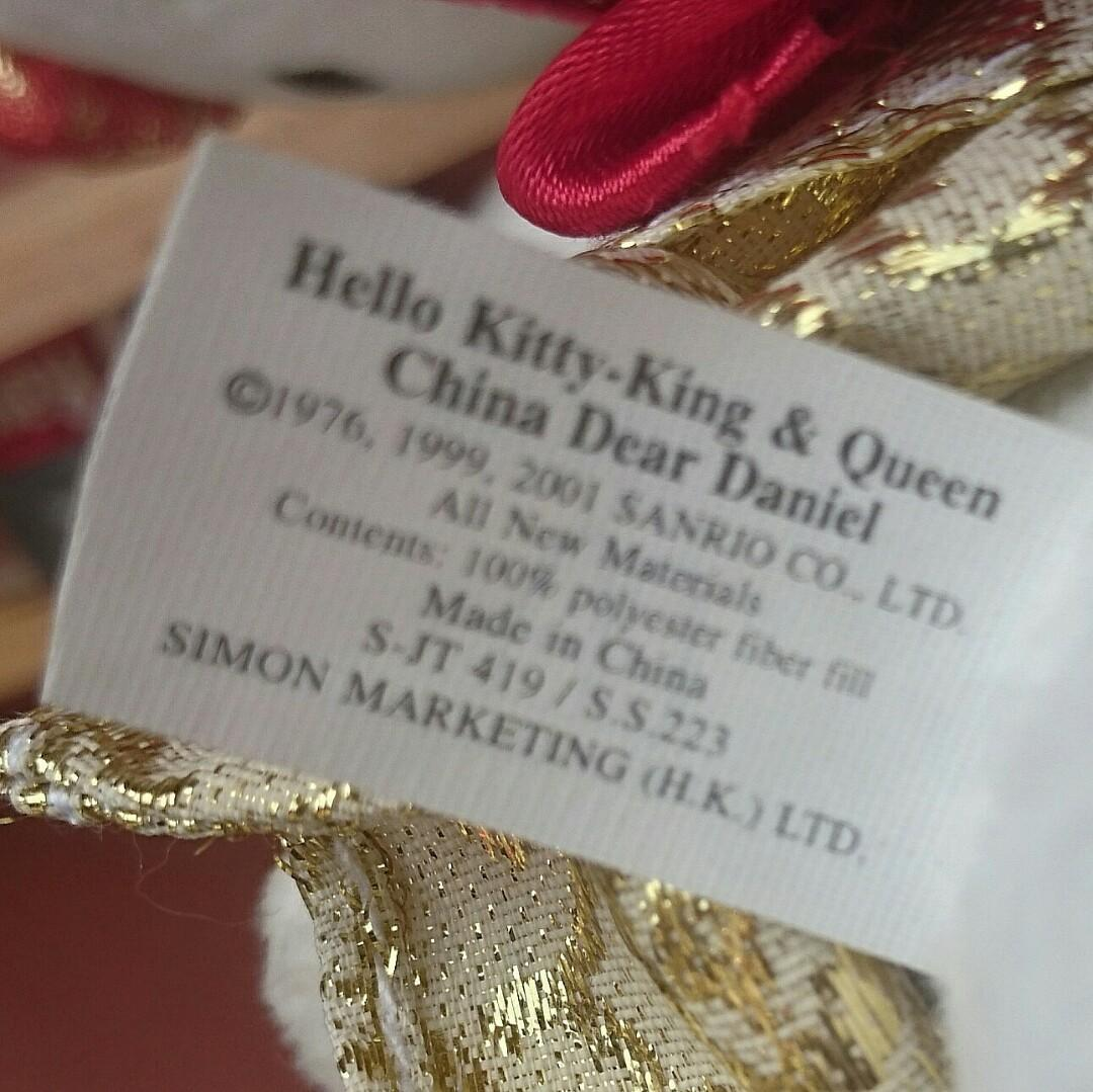 Boneka Hello Kitty Dear Daniel King and Queen China Mc Donald 2001