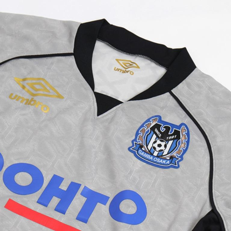 Brand New Japan Authentic Umbro J League Gamba Osaka Training Jersey M-L