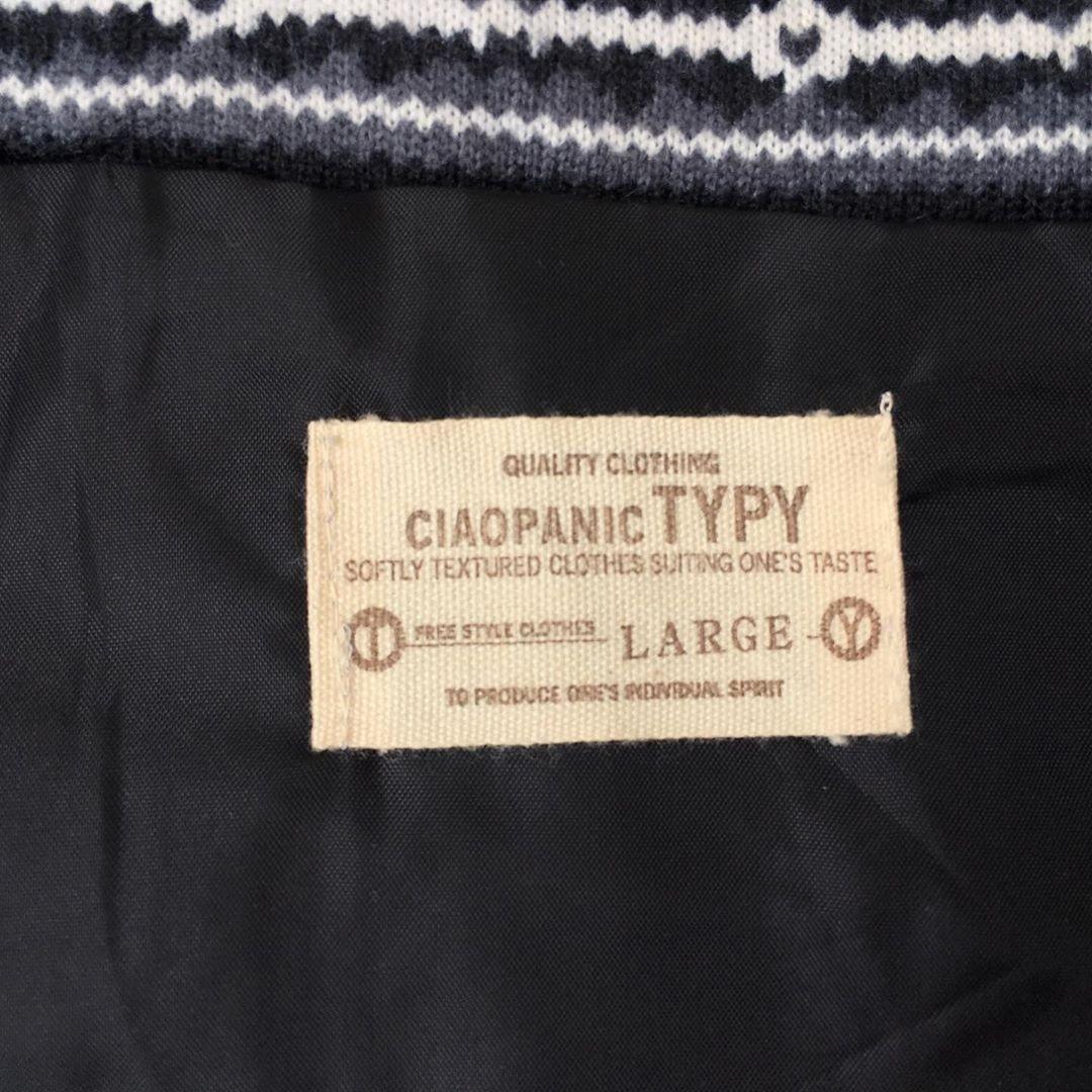 CIAOPANIC Down Vest (V.013)