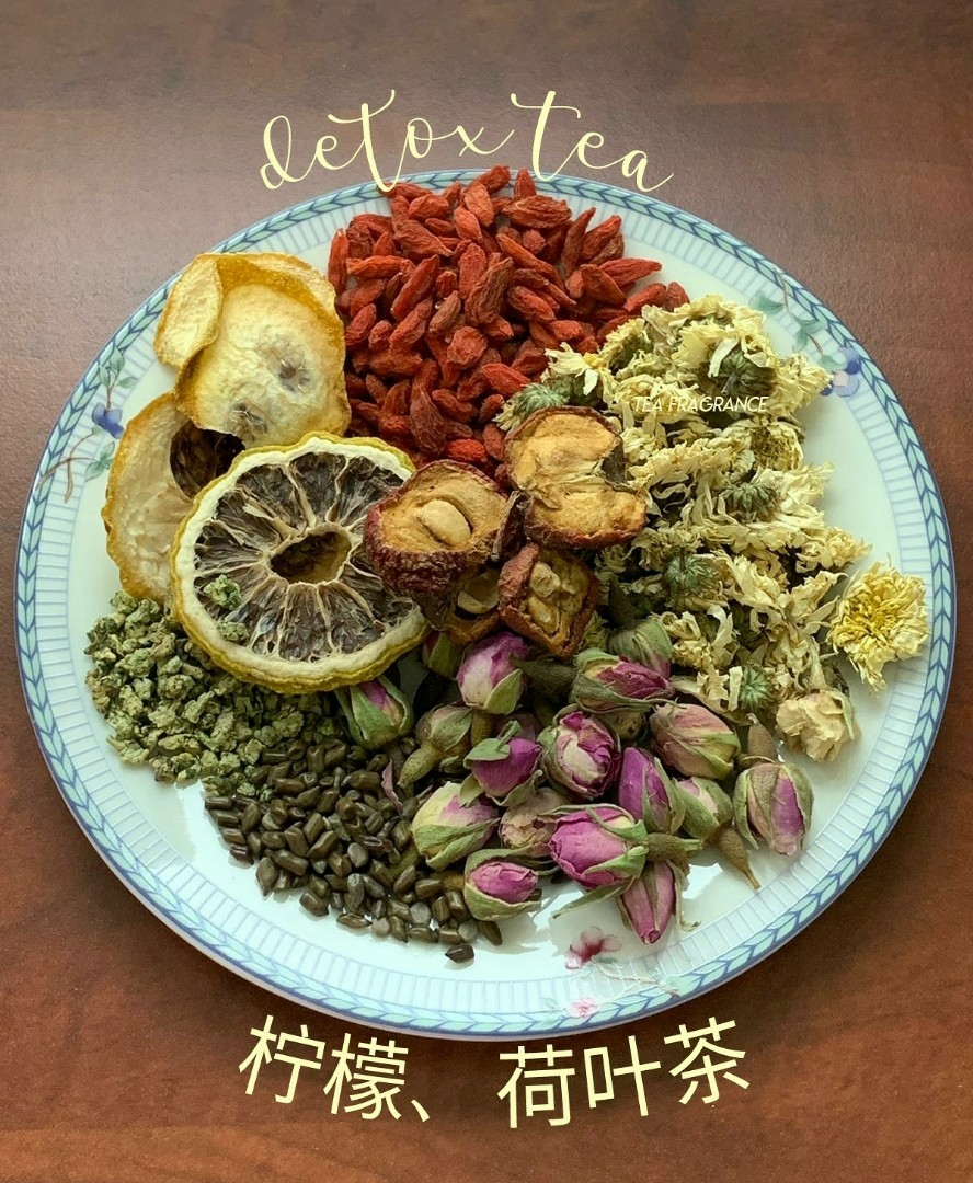 Detox Tea 柠檬、荷叶茶