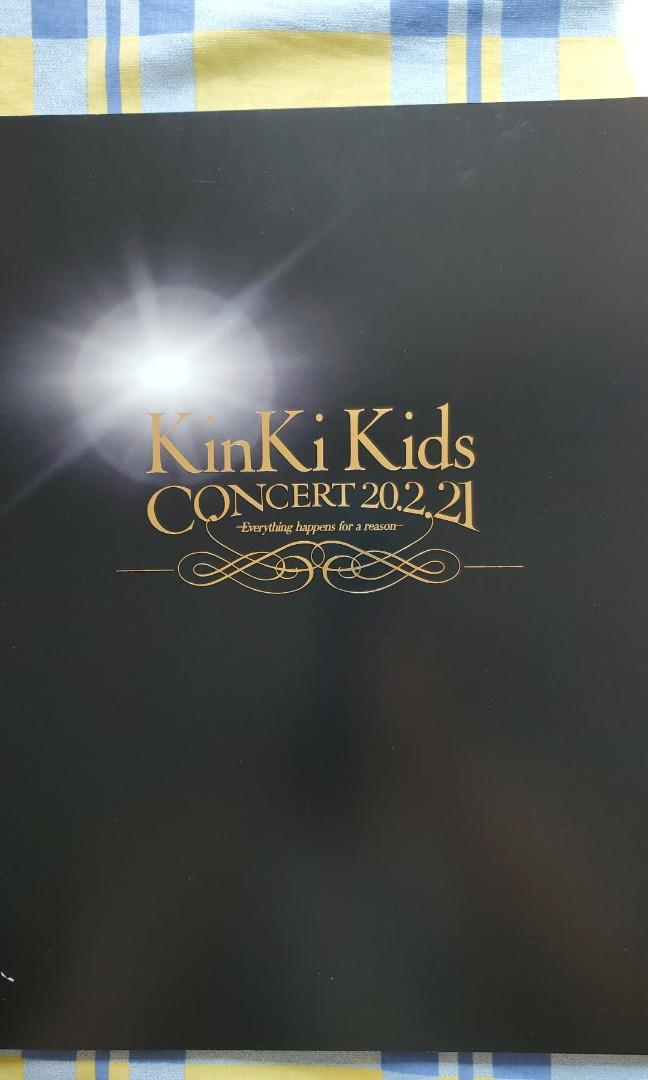 KinKi Kids Concert 20.2.21 場刊