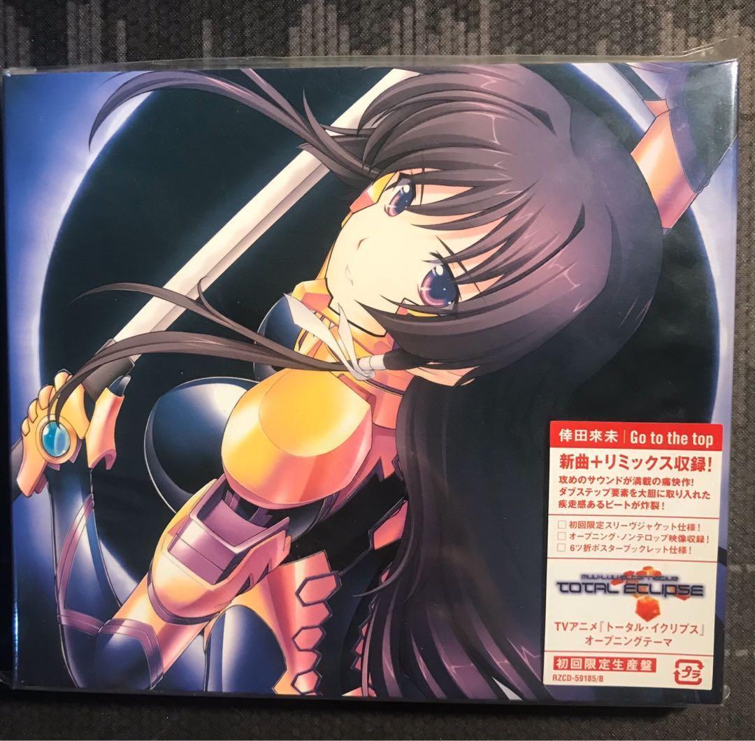 Koda Kumi Go to the Top Album (Anime ver)