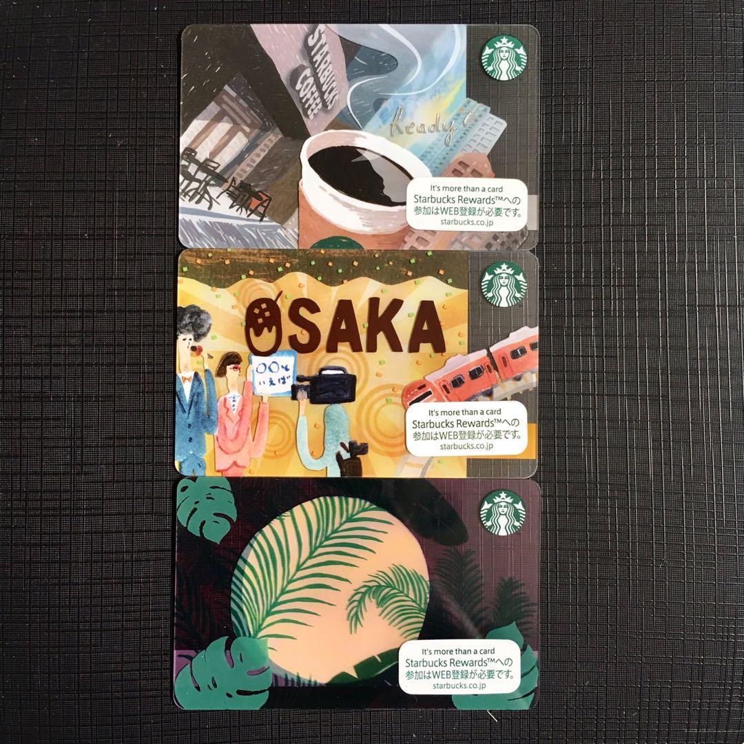 LIMITED EDITION STARBUCKS CARD JAPAN
