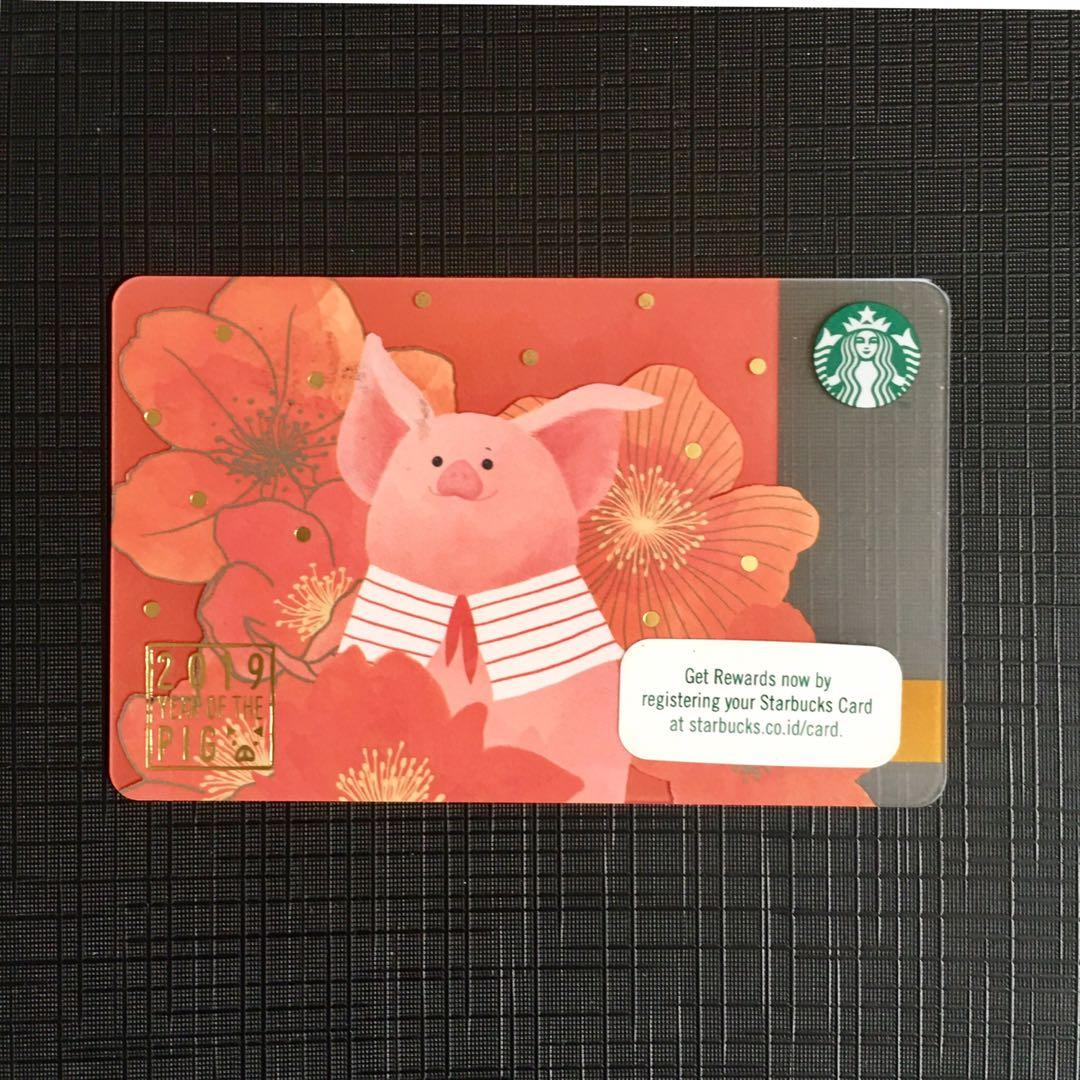 LIMITED EDITION STARBUCKS CARD YEAR OF PIG 2019