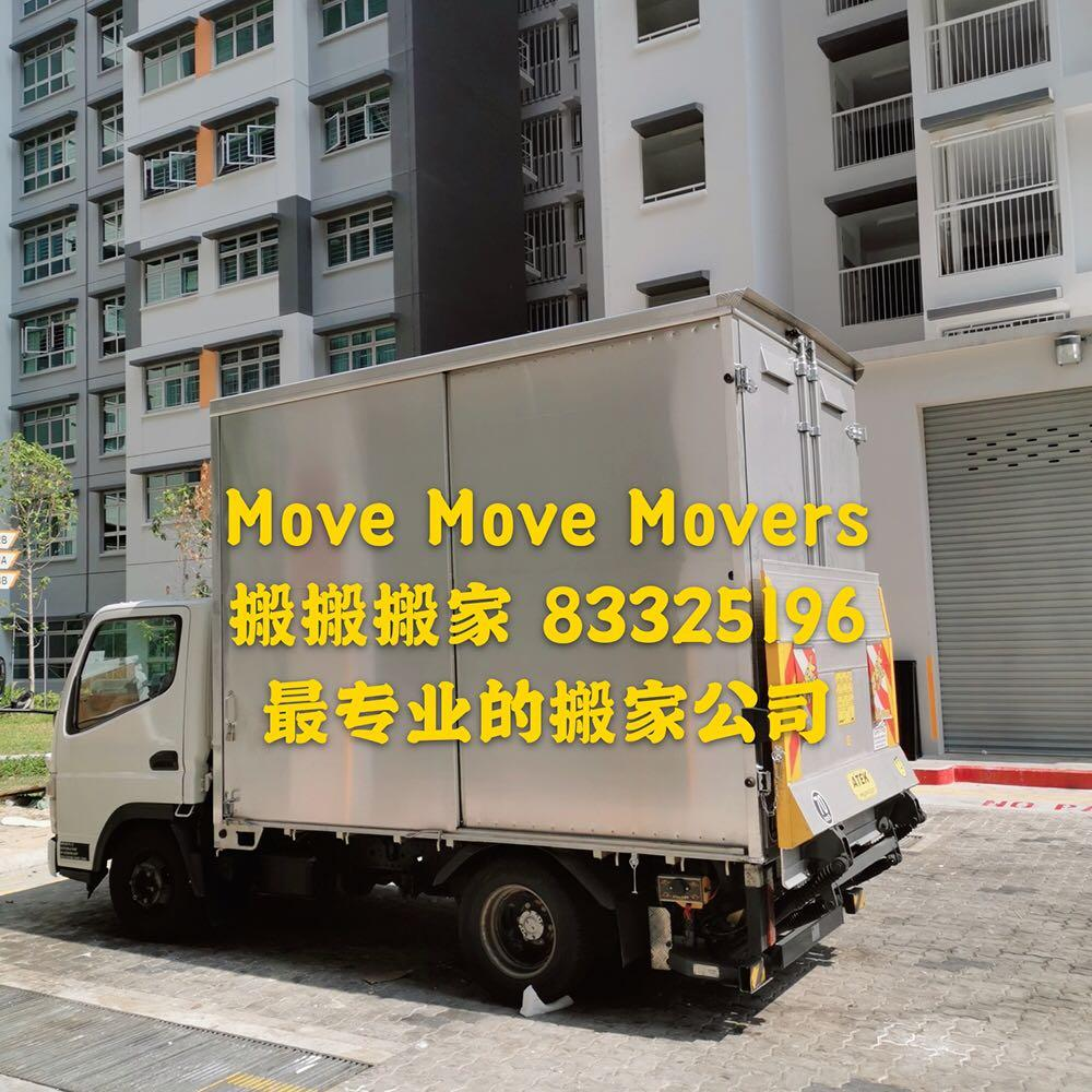 LORRY MOVERS / STORAGE SPACE