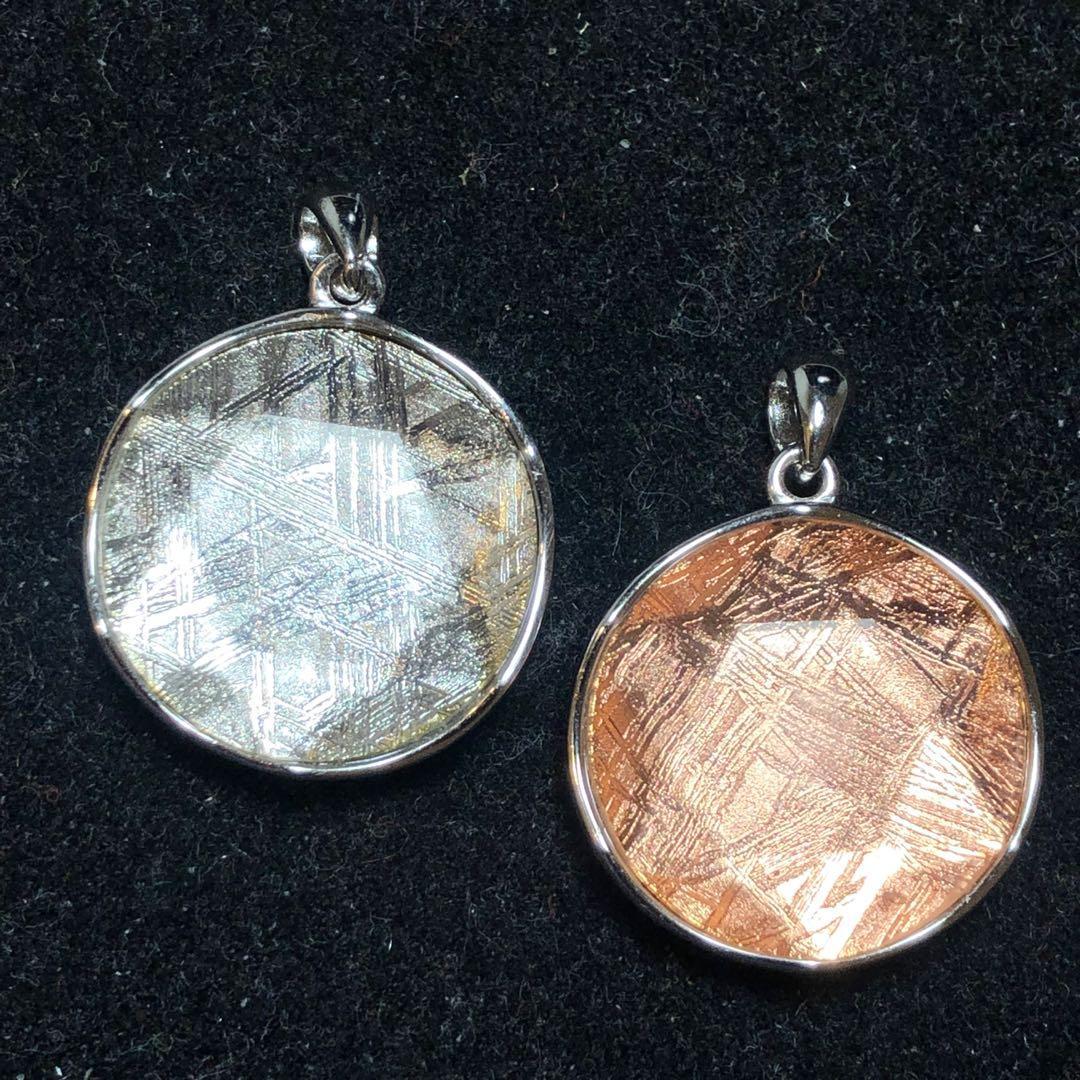 Meteorite 925 Silver Star of David ✡️ Pendant 20mm - Loket Batu Besi Bintang Angkasa