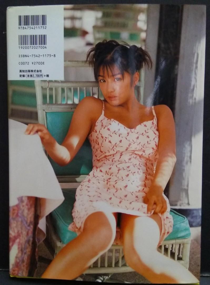 安西廣子Mystic寫真集,硬皮珍藏本,完全日本版,英知出版社1997年出版