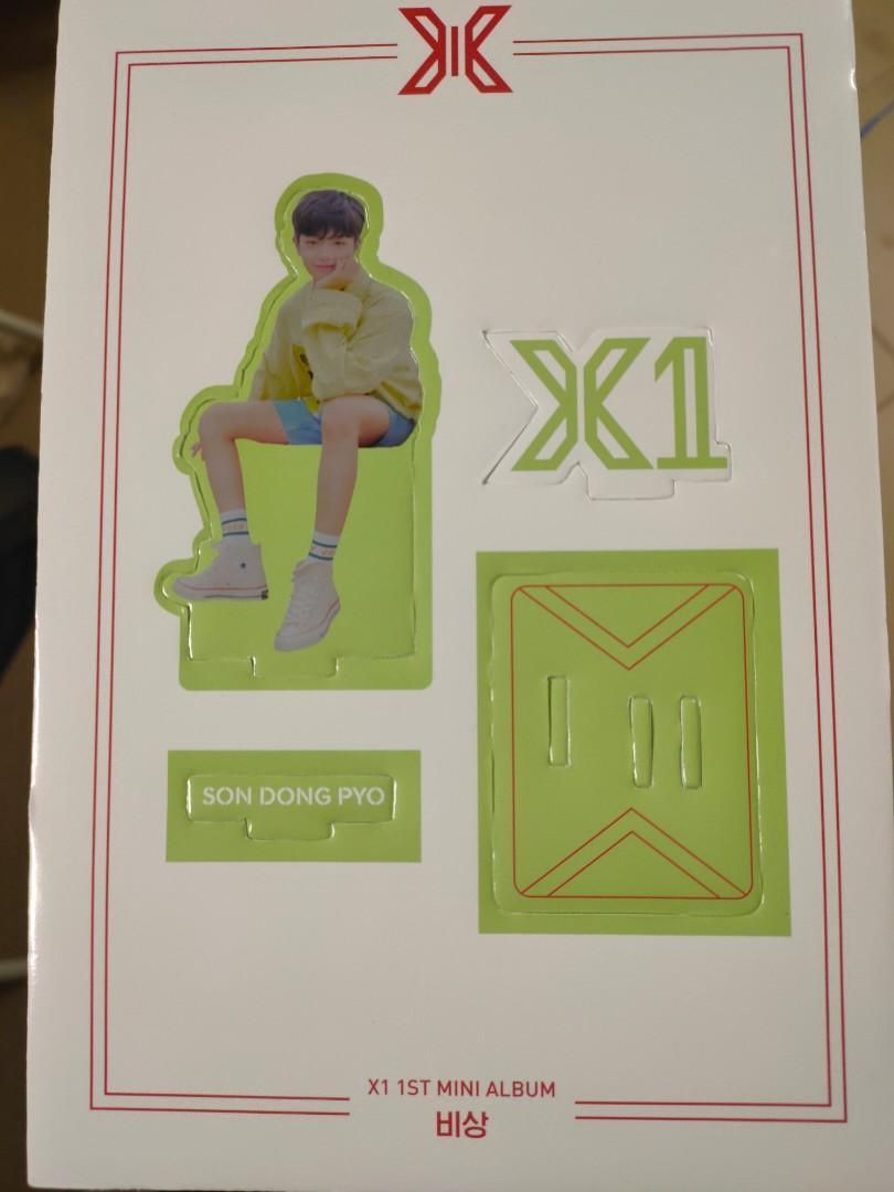[WTS] X1 dongpyo standee