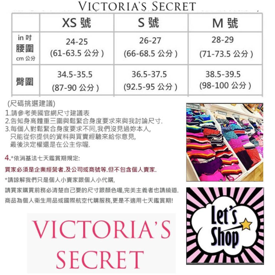 現貨不用等【XS.S.L號】Victoria's Secret PINK性感棉質丁字褲*美國維多利亞的秘密內褲