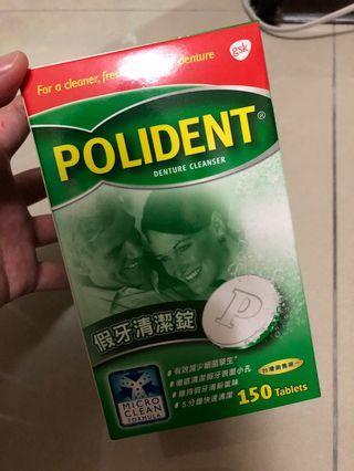 保麗淨假牙清潔錠150入