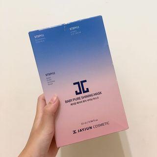 韓國【Jayjun】Baby新生嫩白面膜