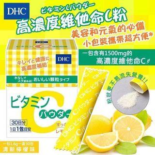 DHC日本高濃度維他命C粉2盒$360