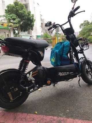 Vule e bike