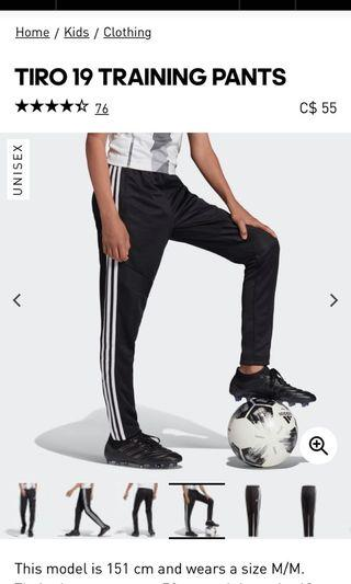 Adidas Tiro training pants size youth XL = women's  xs