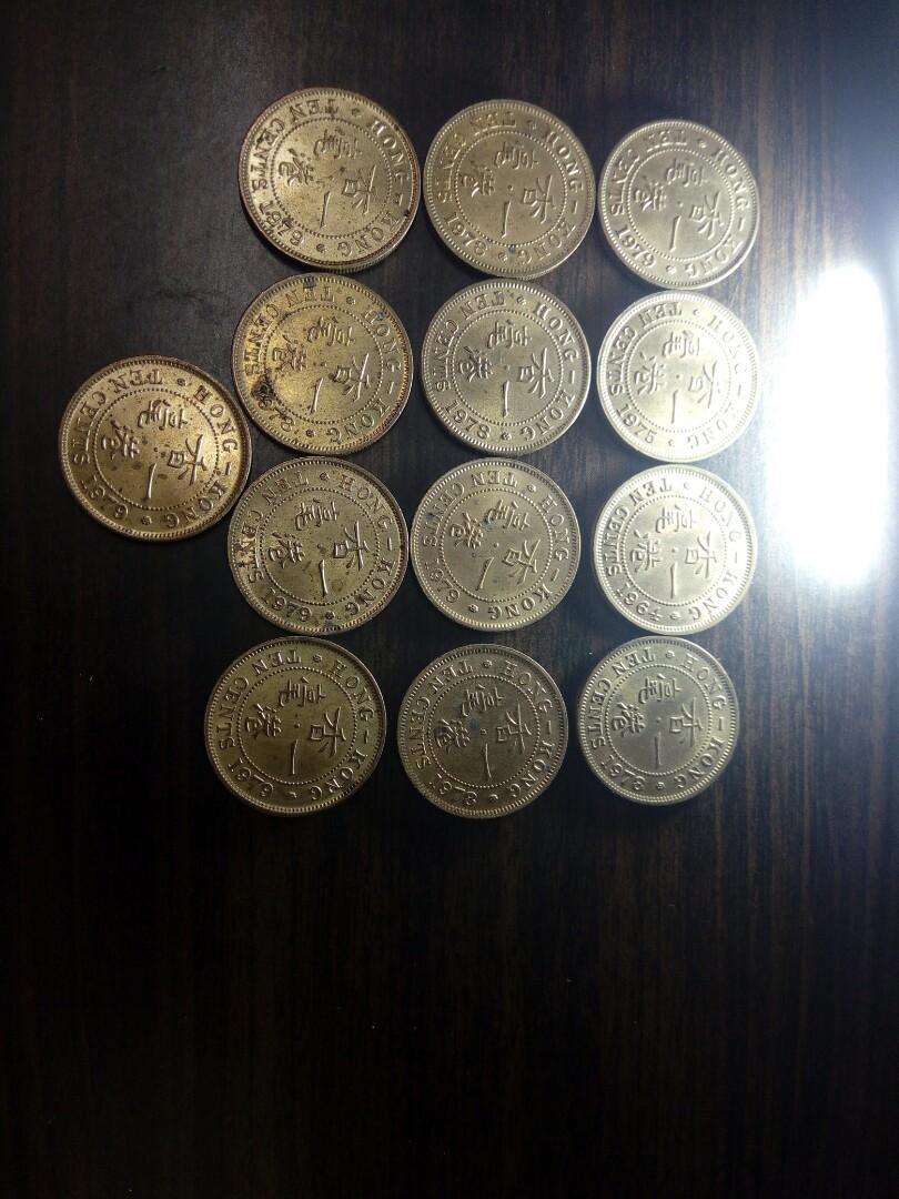 香港大一毫雜年份13粒合售