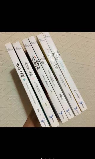 戀小說系列