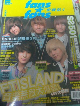 FTisland雜誌