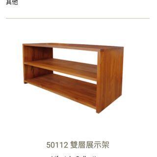 詩肯柚木雙層展示架/鞋架(單價2500,家具類滿15000即免費贈送)