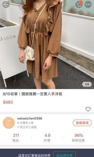 全新轉賣-正韓連身裙