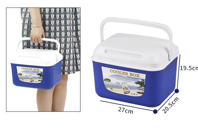 5L Ice Cooler Box - 6 Cans