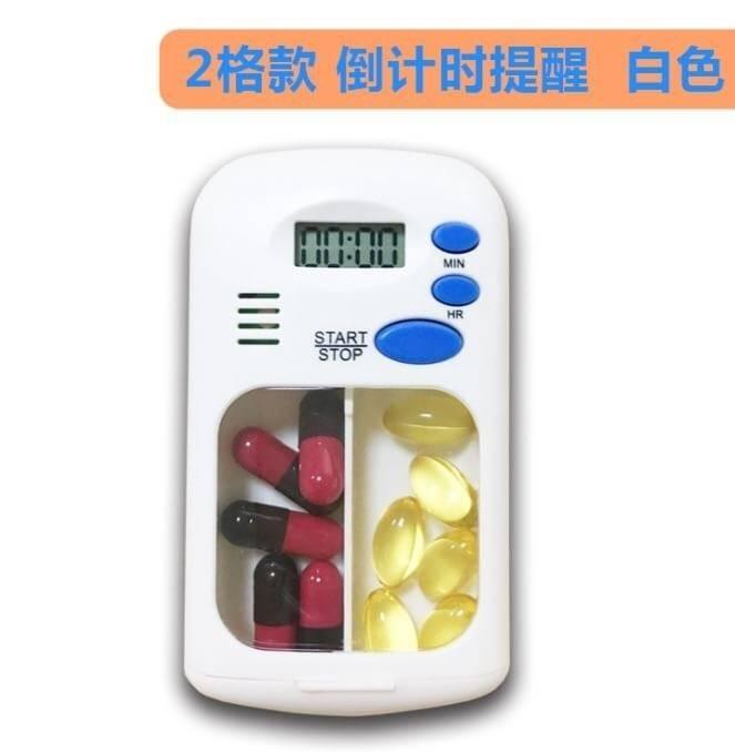 智能藥盒提醒器