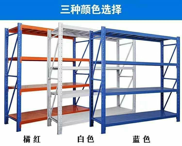 香港貨架倉庫貨架中型重型貨架鐵架子