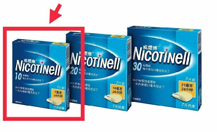 戒煙療戒煙貼 7mg