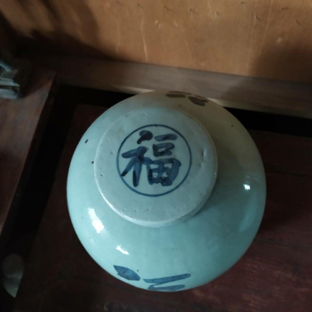 福源堂 茶葉罐罐