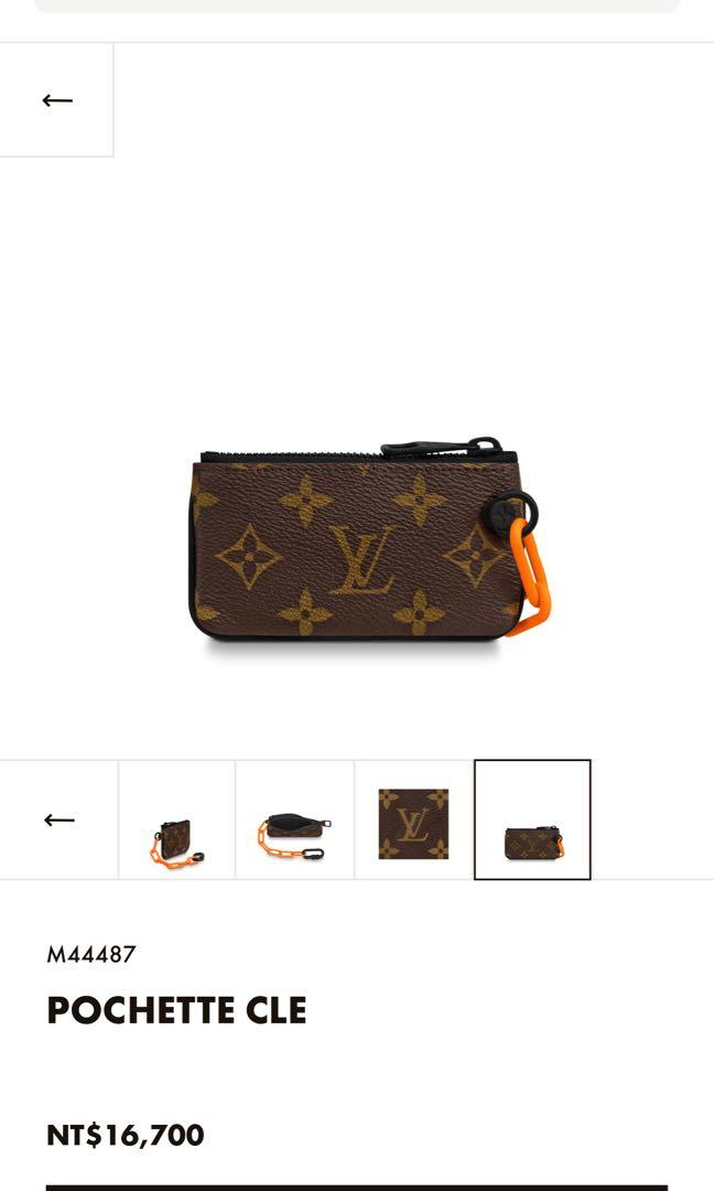 全新現貨 LV Louis Vuitton virgil abloh OFF WHITE 設計師 鑰匙包 橘鍊 小包  M44487 POCHETTE CLE