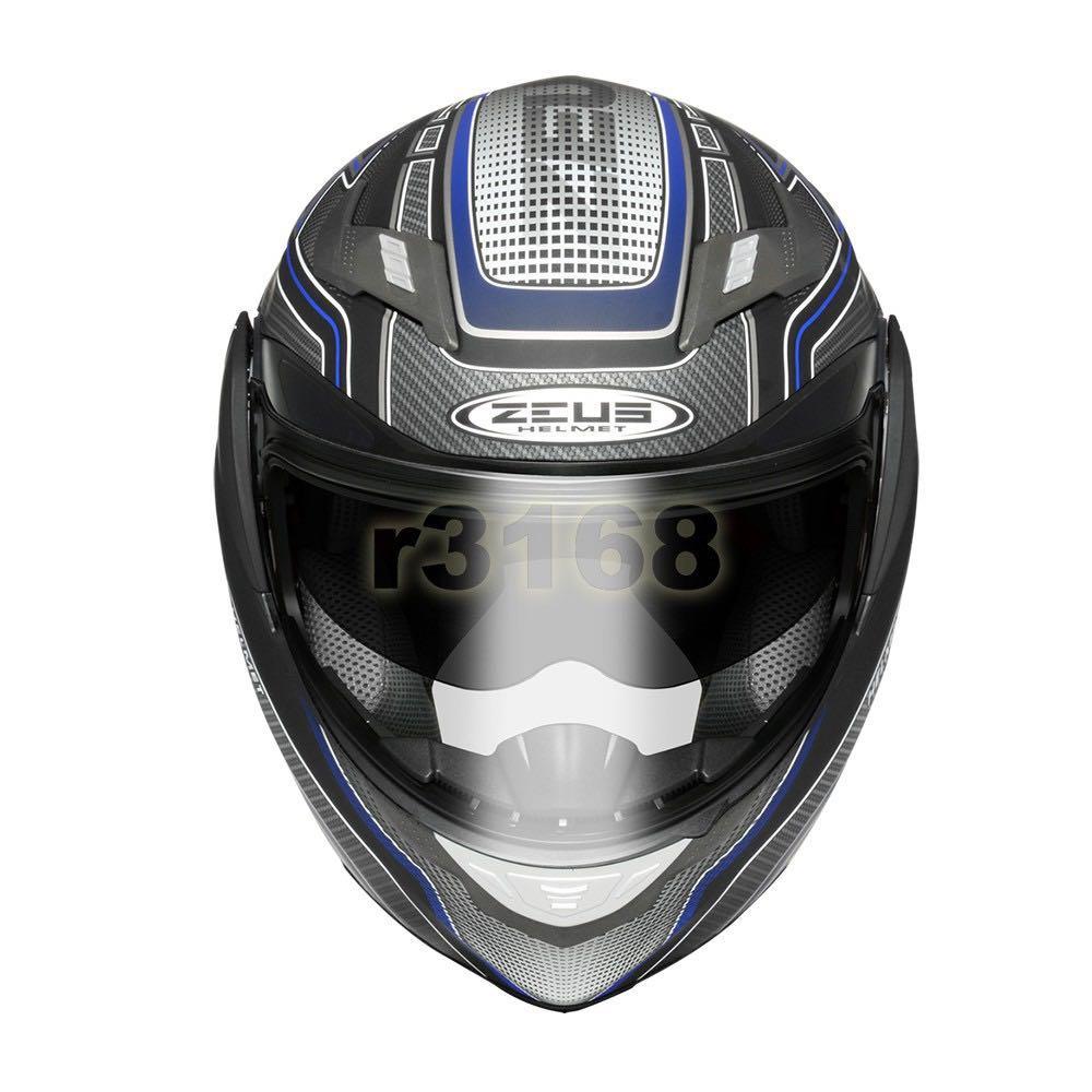全港最平 Zeus ZS-3100 多色