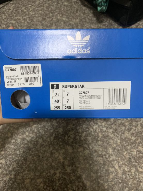 Adidas 全新愛迪達板鞋 G27807