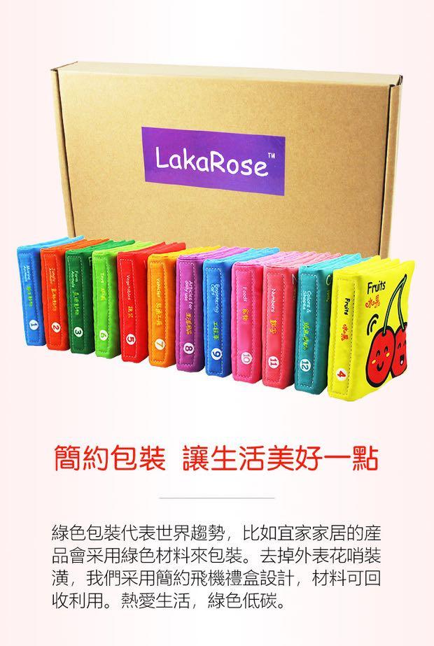 LakaRose彩虹手掌嬰兒百料布書套裝(中英對照版)  BB兒童嬰兒小孩布書12本 #早教 #啟蒙