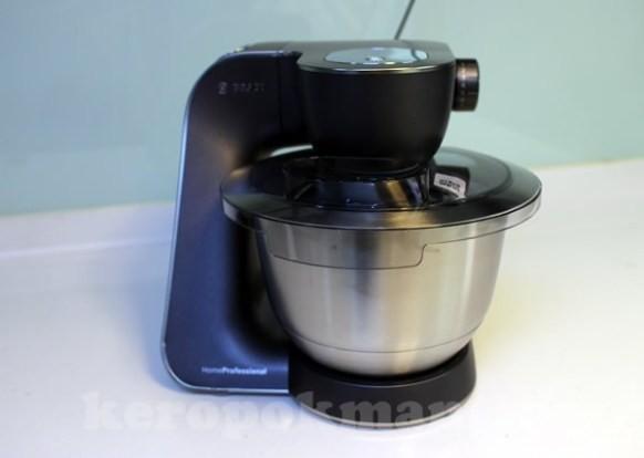 Bosch MUM59340GB kitchen machine mixer