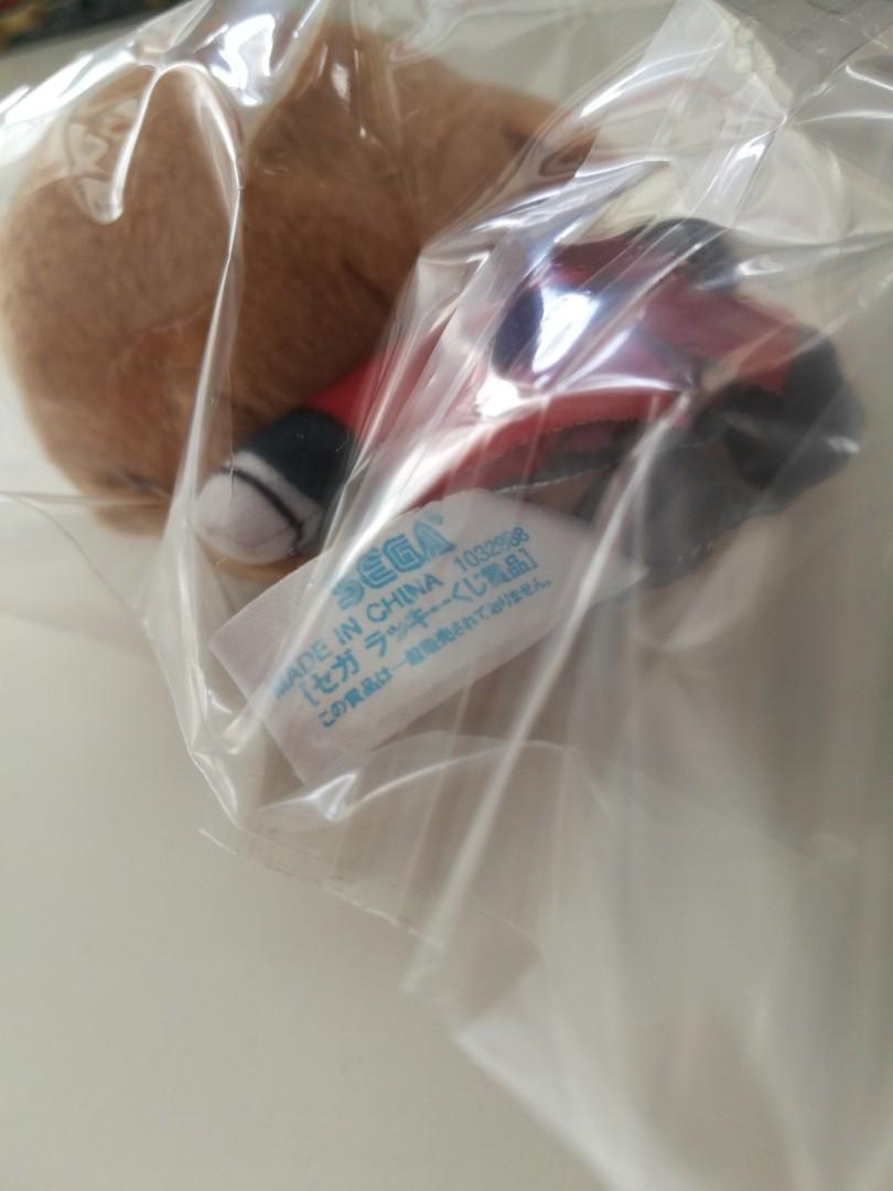 Detective Conan - Character Key chain plush - Sega Prize (original)