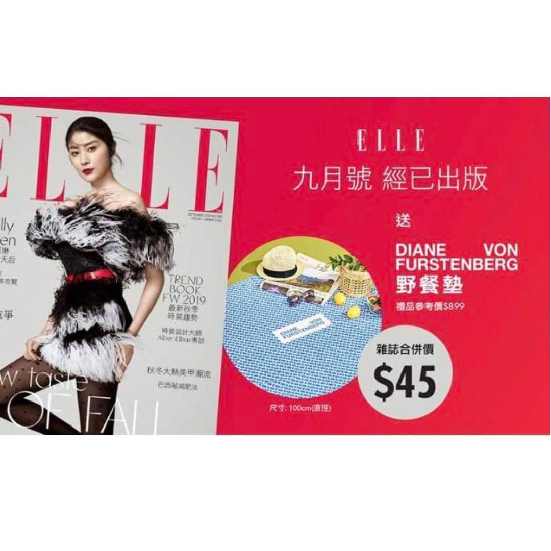 ELLE x DVF Diane von Furstenberg 野餐墊 (黑白色)