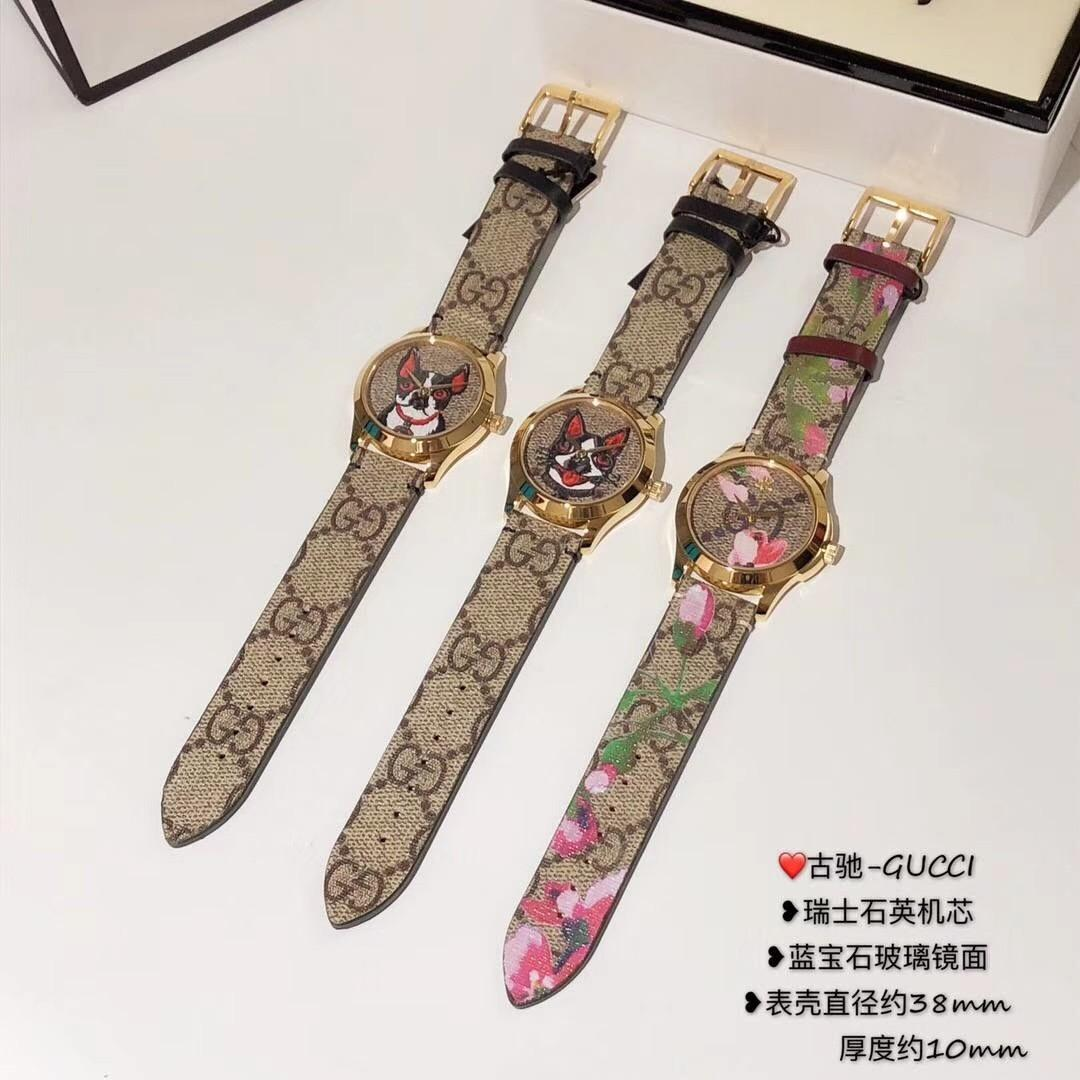 Guccii watches