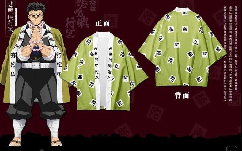 🗿GYOMEI HIMEJIMA THEMED HAORI KIMETSU NO YAIBA ANIME YUKATA COAT DEMON SLAYER ROCK PILLAR HASHIRA UNISEX FASHION MEN & WOMEN FASHION🗿