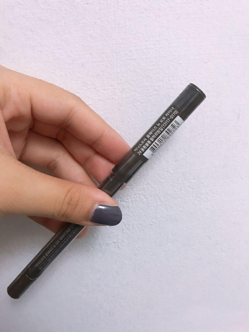 Innisfree 一筆勾削眼線膠筆