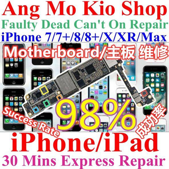 30mins Express Motherboard Repair,iPhone Motherboard Repair