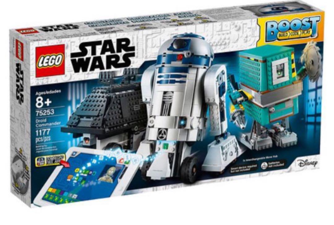 Lego starwars boost droid commander 75253