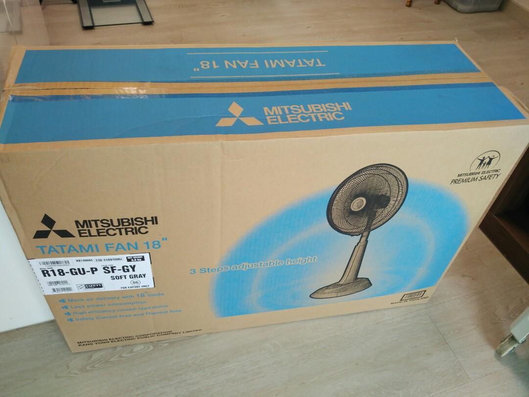 "Mitsubishi Tatami Fan 18"""