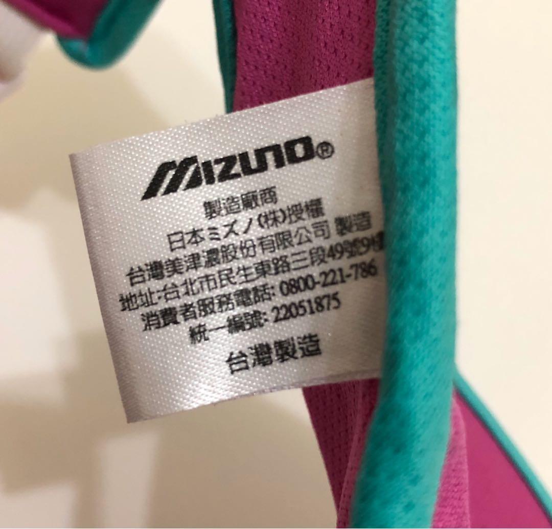 MIZUNO 美津濃 遮陽帽 中空帽 桃紅綠