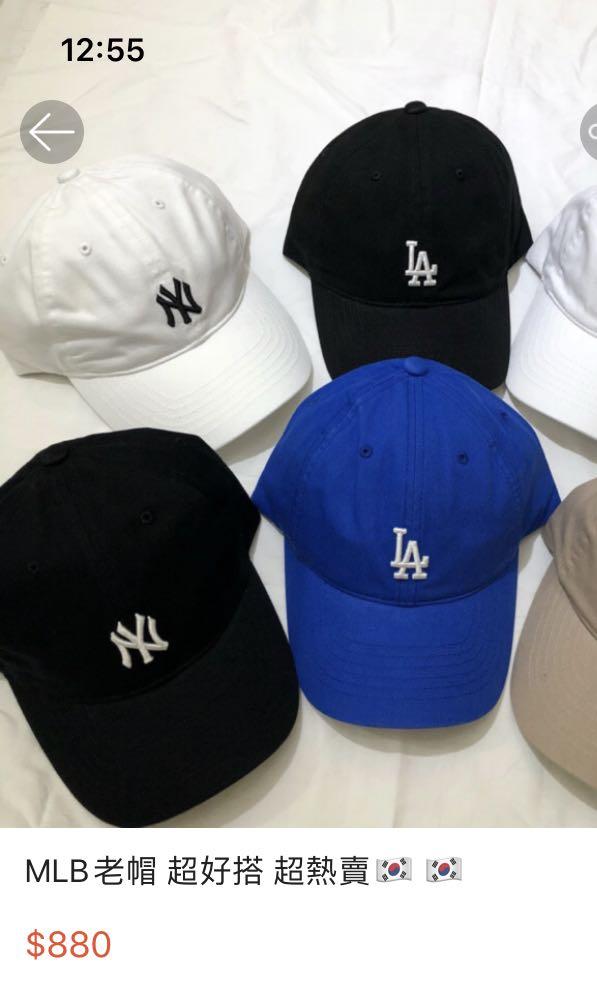 MLB老帽 寶藍色