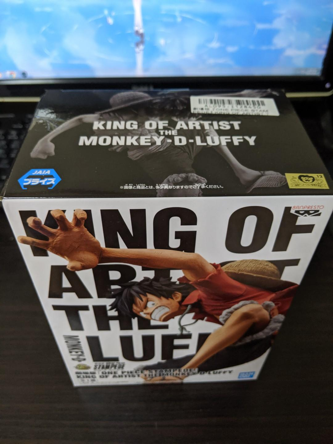 Movie ONE PIECE STAMPEDE - King of Artist The Monkey D. Luffy